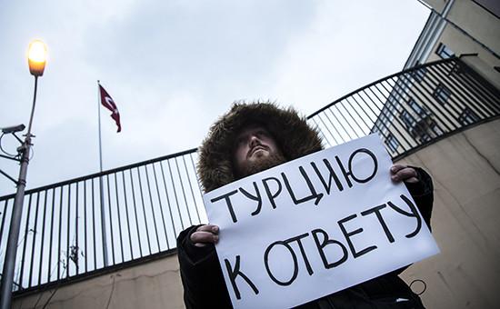 Акция протеста у посольства Турции вМоскве