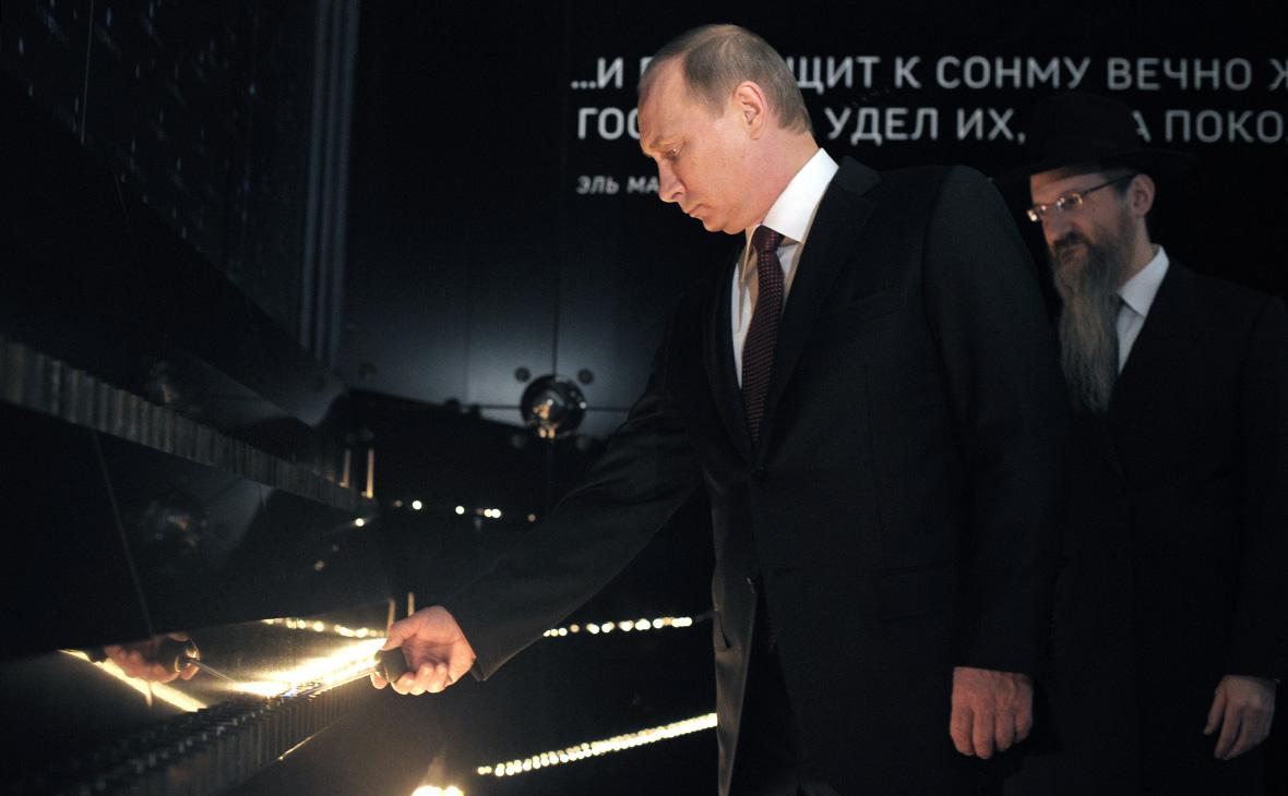 Владимир Путин в Еврейском музее и центре толерантности. 19 февраля 2013 года