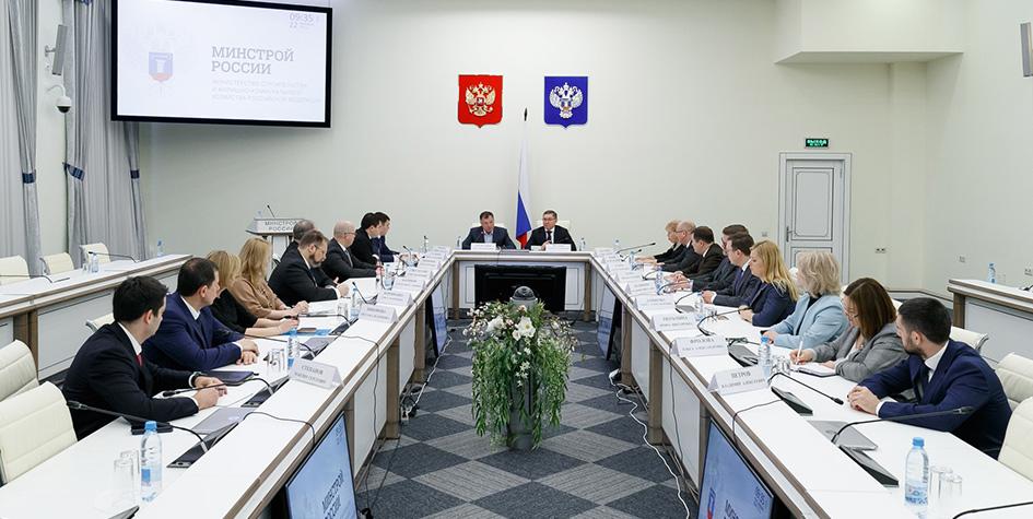 Фото: Пресс-служба Минстроя России