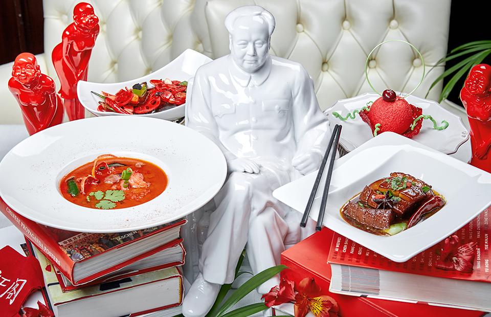 «Красный сет председателя Мао» от ресторана Китайская Грамота (Барвиха)