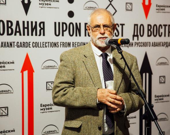Фото: пресс-служба еврейского музея и центра толерантности
