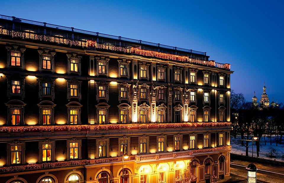«Гранд Отель Европа»