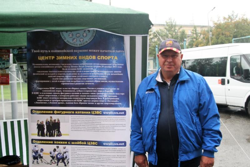 Директор Центра зимних видом спорта Владимир Бочкарев