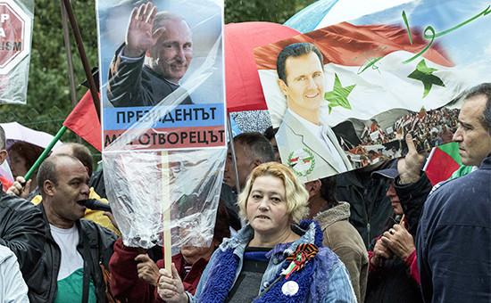 Митинг вподдержку российской военной операции вСирии вСофии