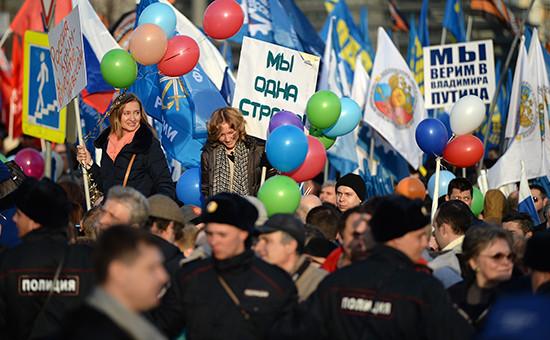 Митинг-концерт в честь годовщины присоединения Крыма к России