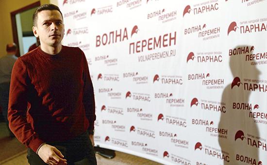 Оппозиционер Илья Яшин
