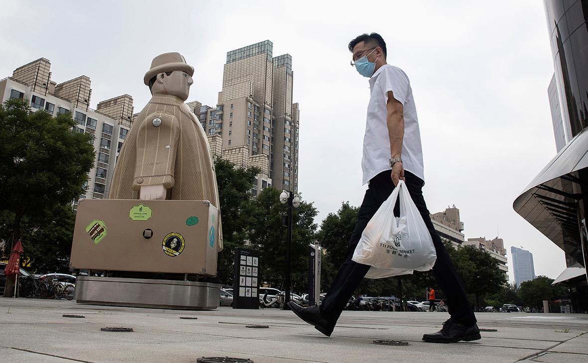 Фото: Ng Han Guan / AP