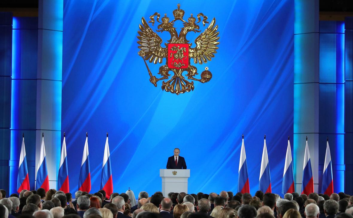 Владимир Путин во время выступления с посланием Федеральному собранию