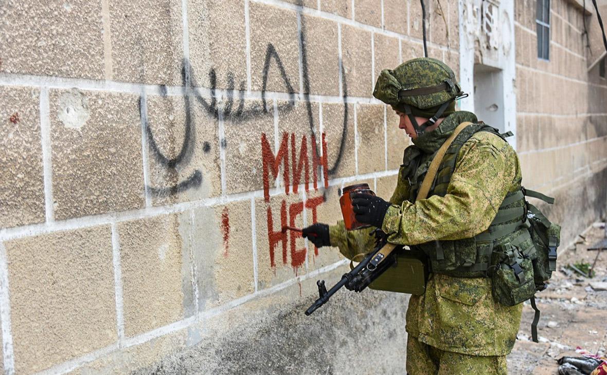 Российский солдат в городе Алеппо