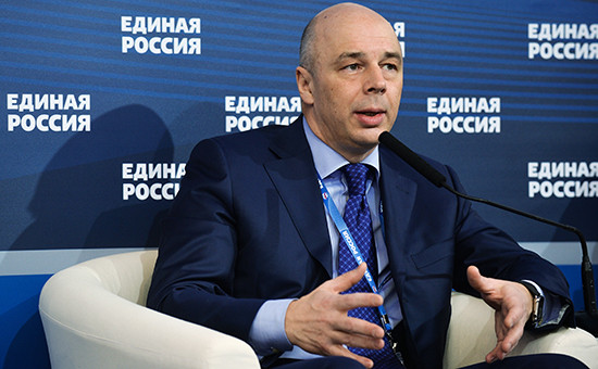 Министр финансов РФ Антон Силуанов наXV съезде партии «Единая Россия»