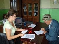 Фото: Фото: пресс-служба Федеральной службы государственной регистрации, кадастра и картографии