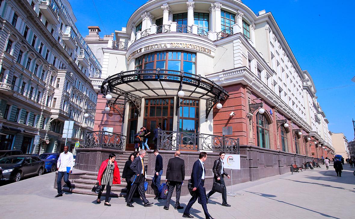 Здание Национального исследовательского университета Высшей школы экономики (НИУ ВШЭ) в Москве