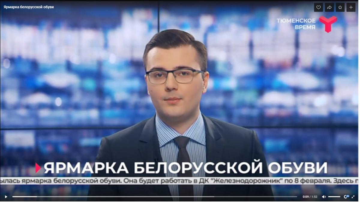 """Ведущий новостей """"Тюменского времени"""" эмоционально прокомментировал работу своих коллег"""