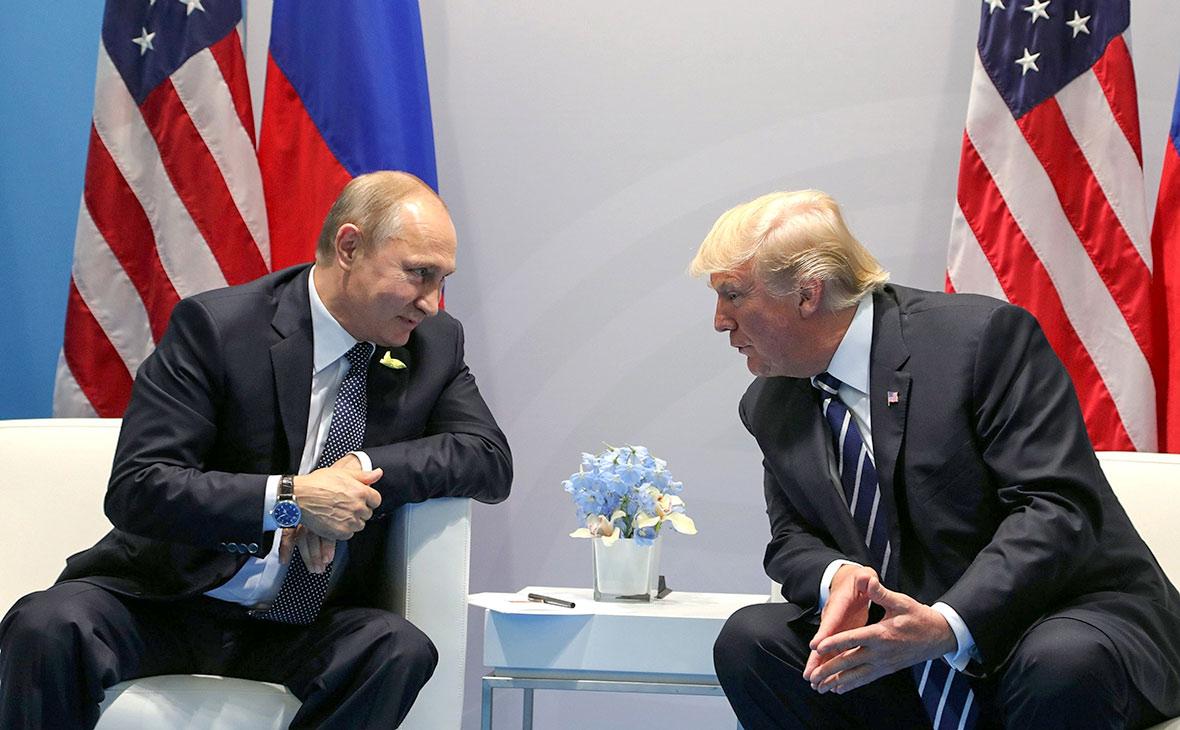 Владимир Путин и Дональд Трамп. Июль 2017 года