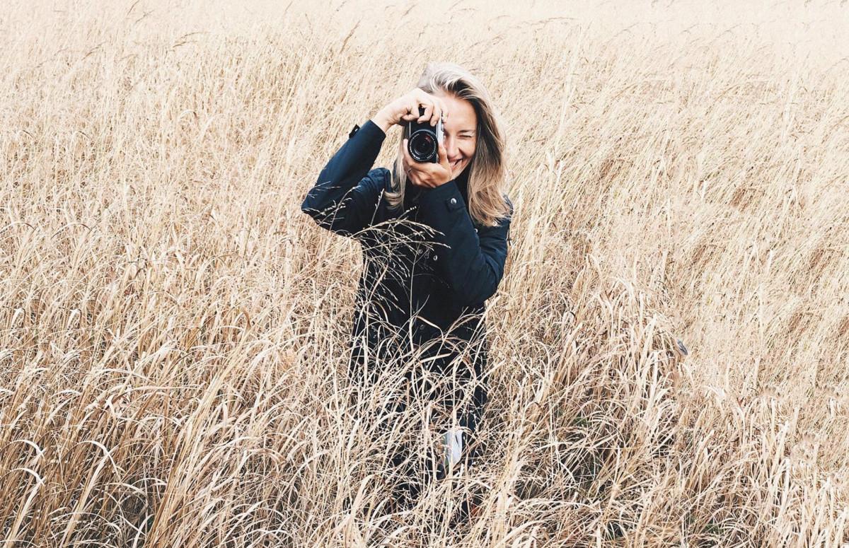 Фото: Катя Гимро