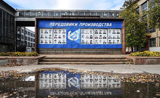 Территория завода им. Лихачева (ЗИЛ)