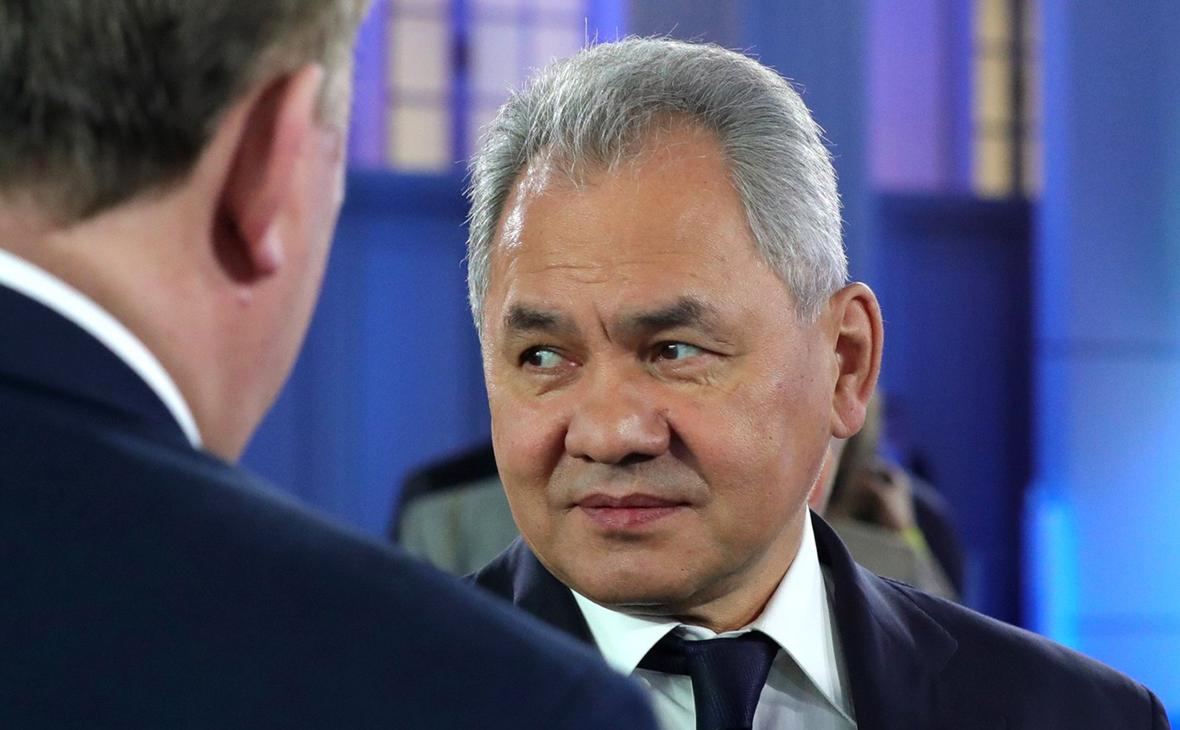 СергейШойгу