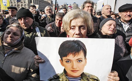 Митинг в поддержку Надежды Савченко в Киеве.6 марта 2016 года