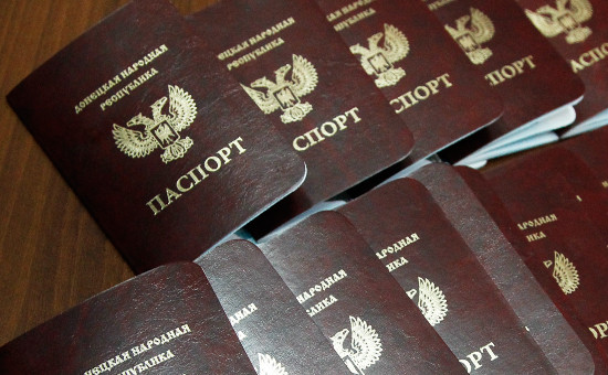 Паспорта ДНР