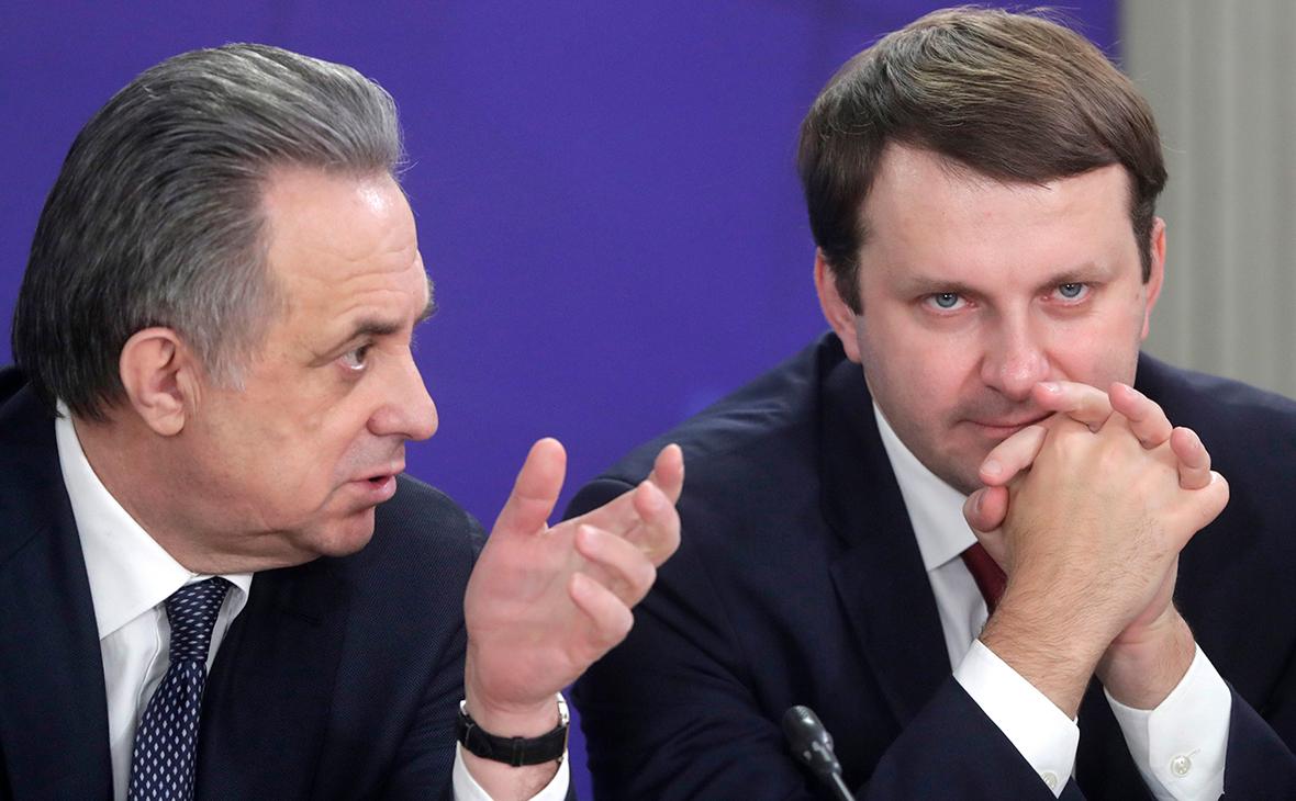 Виталий Мутко и Максим Орешкин