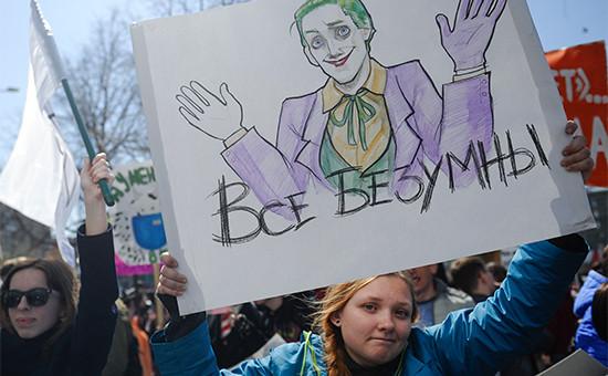 Первомайское шествие «Монстрация» вНовосибирске