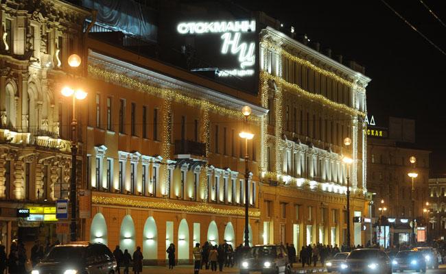 ТЦ «Стокманн Невский центр» наНевском проспекте
