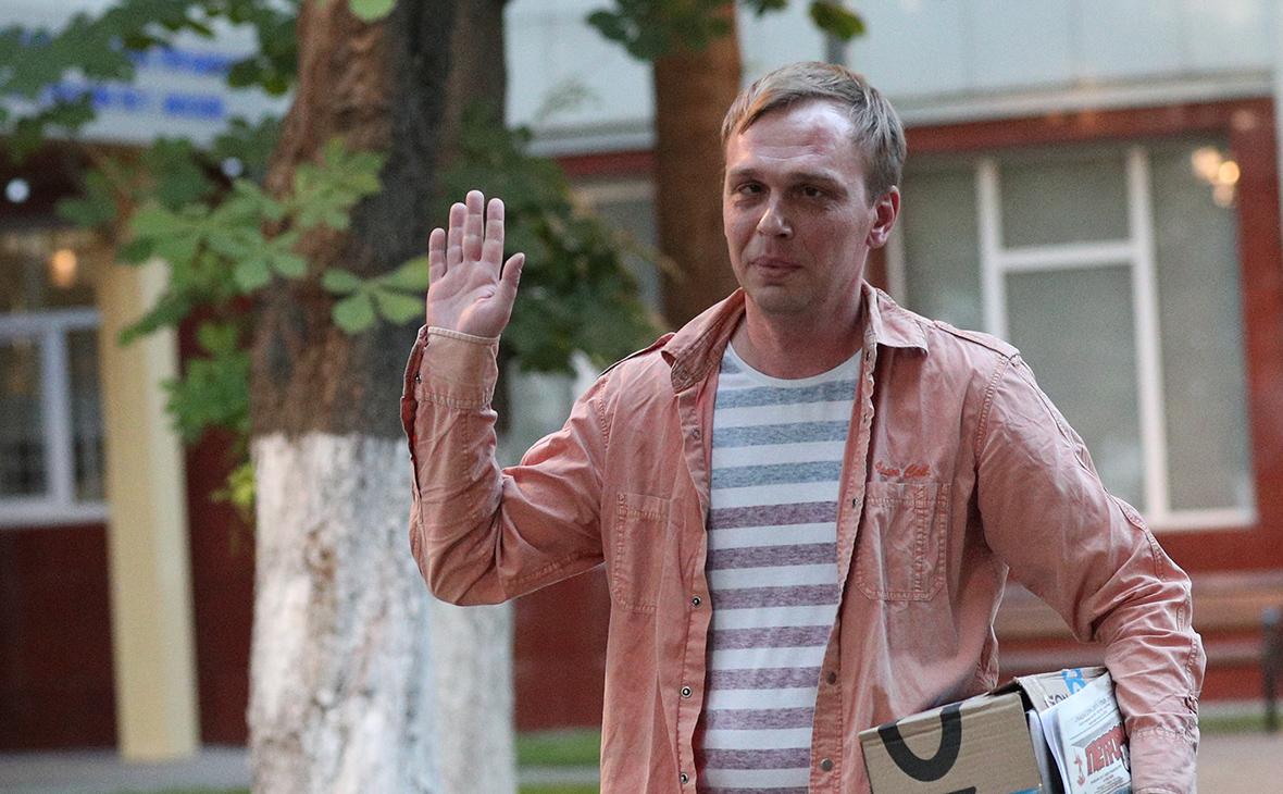 Иван Голунов