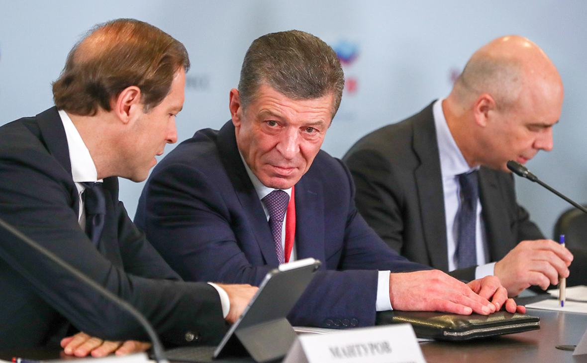 Денис Мантуров, Дмитрий Козак и РФ Антон Силуанов (слева направо) наРоссийском инвестиционном форуме в Сочи