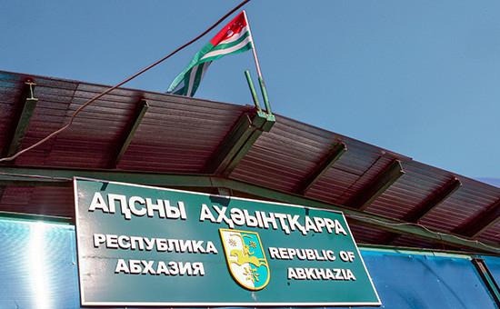 Фото: Дмитрий Лебедев/Коммерсантъ