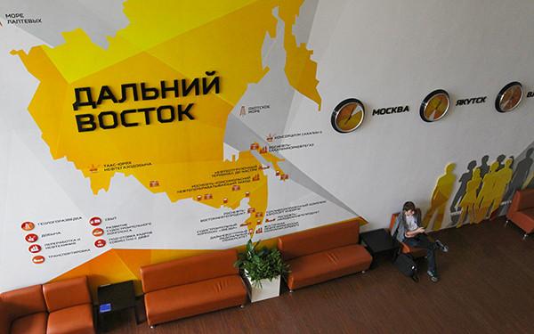 Фото: Виталий Аньков/РИА Новости