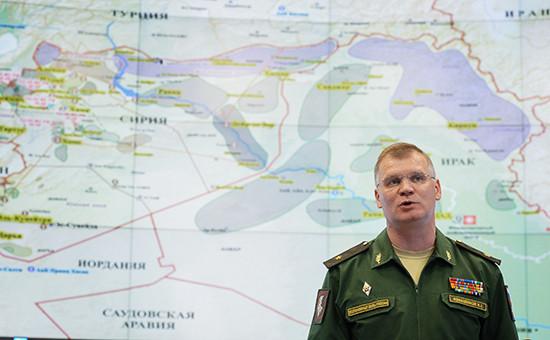 Официальный представитель Минобороны генерал-майор Игорь Конашенков, 1 октября 2015 года