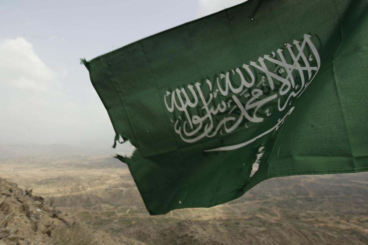 Государственный флаг Саудовской Аравии
