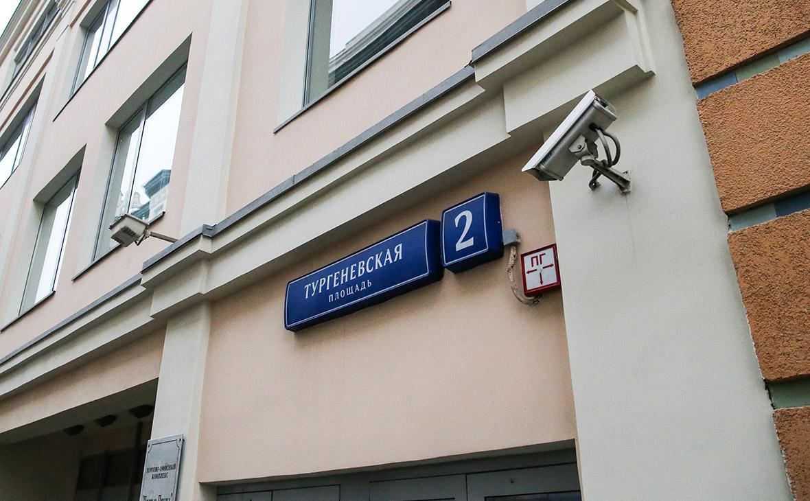 Офис «Открытой России»