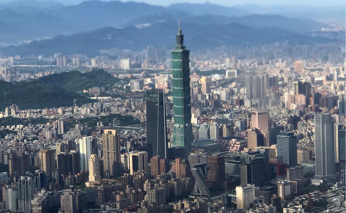 Столица Тайваня Тайбей