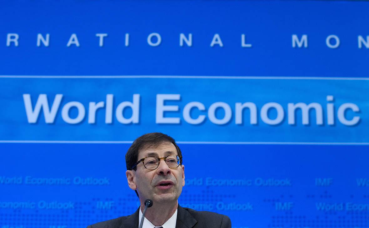 Главный экономист МВФ Морис Обстфельд