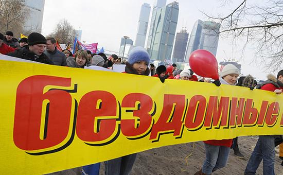 Участники марша протеста обманутых дольщиков. 2010 год