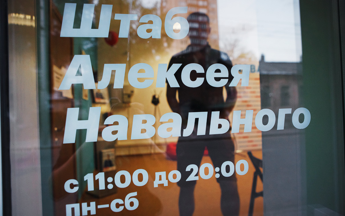 Фото: Роман Демьяненко / ТАСС