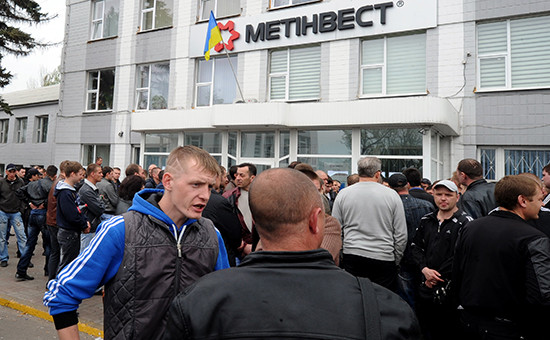 Горняки Луганской области проводят забастовку, требуя повышения зарплаты. Фото 2014 года