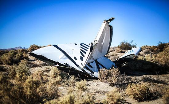 Место крушения суборбитального корабля SpaceShipTwo