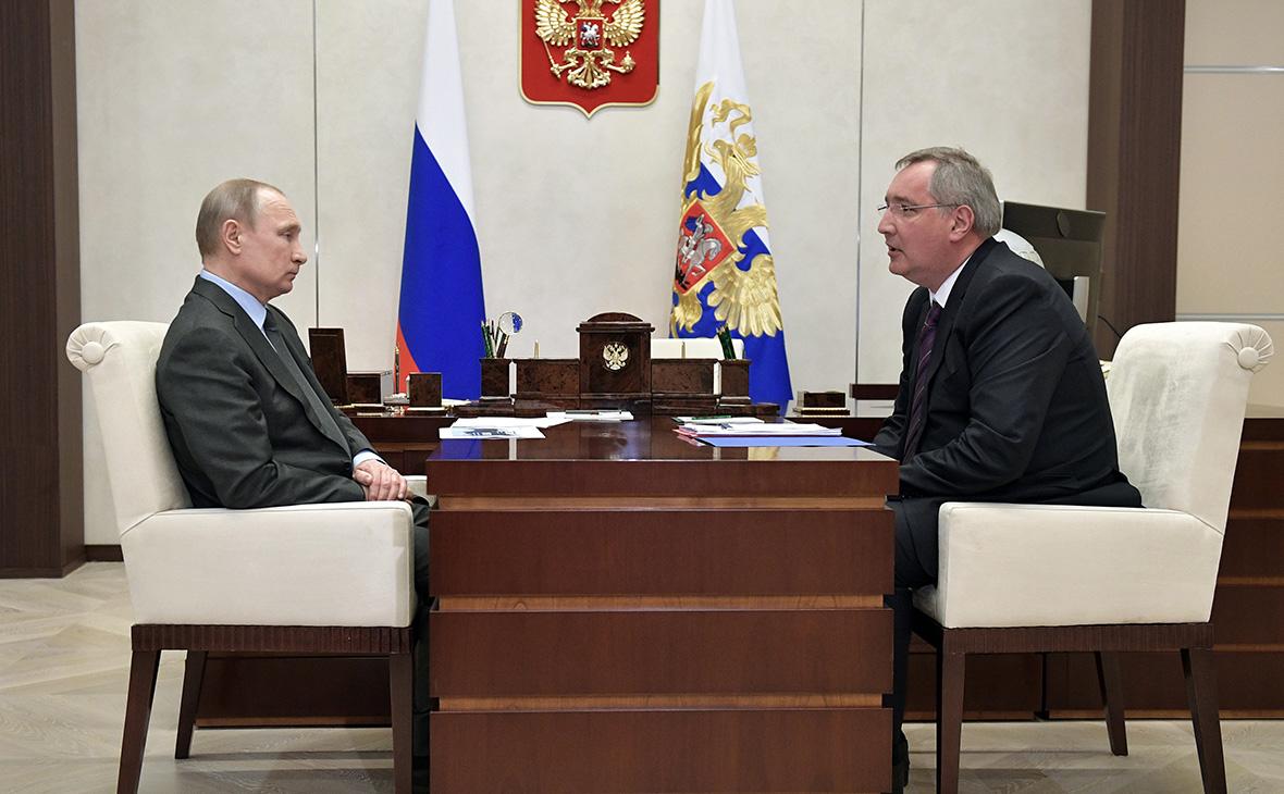 Владимир Путин иДмитрий Рогозин