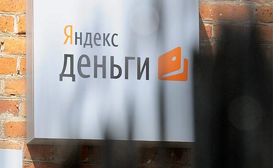 Фото: Дмитрий Рогулин/ТАСС