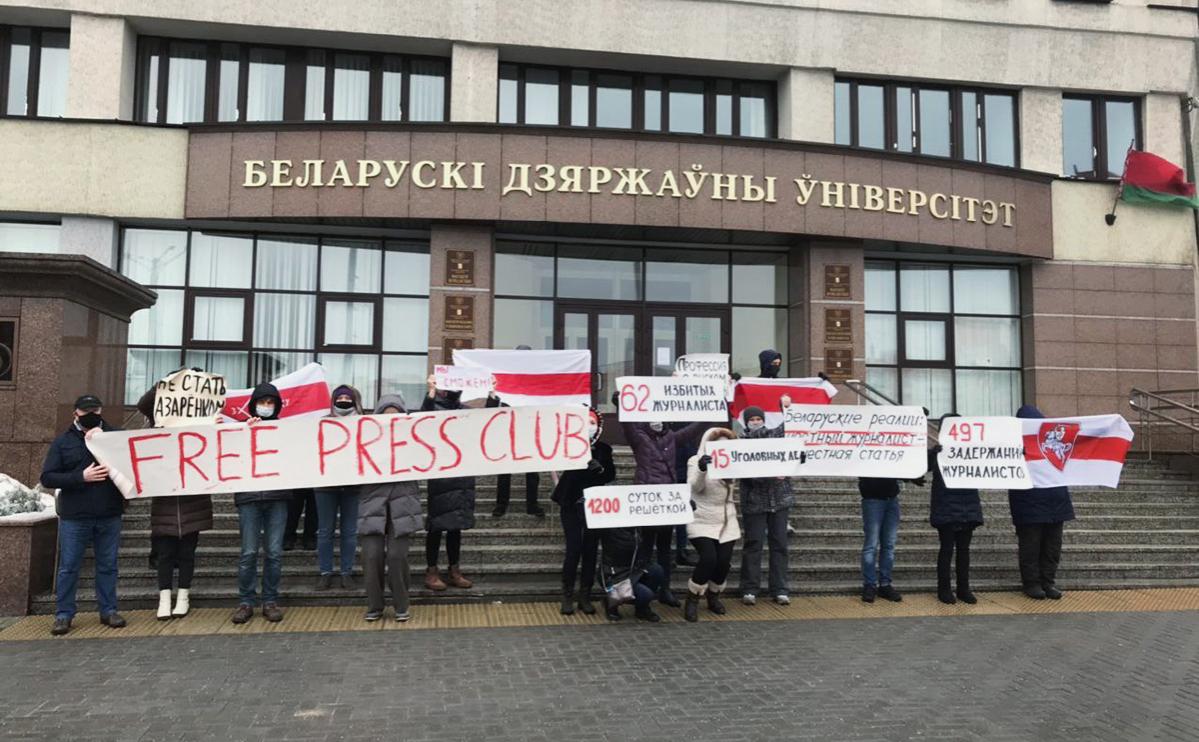 Фото: vybory_smotri / Telegram