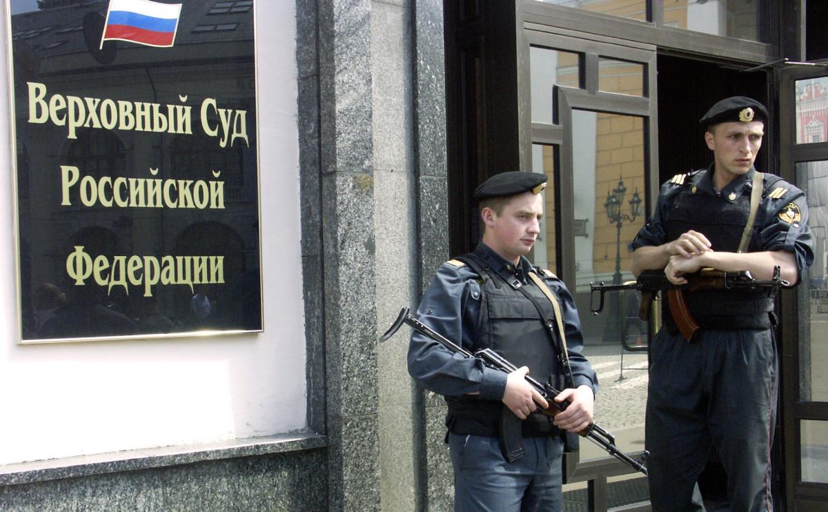 Фото: Дмитрий Коробейников / РИА Новости
