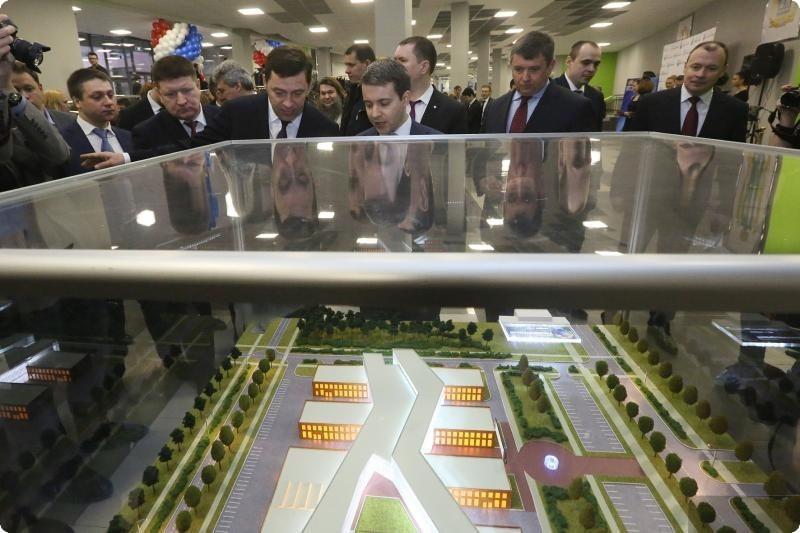 Фото: правительство Свердловской области