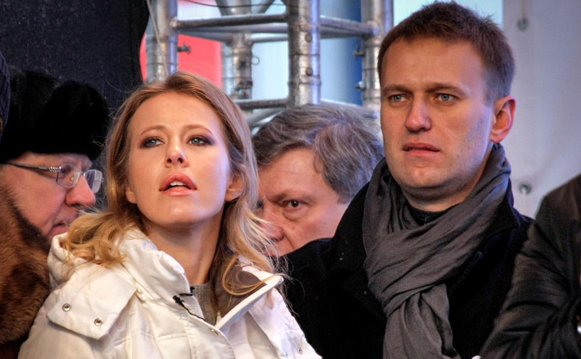 Ксения Собчак иАлексей Навальный