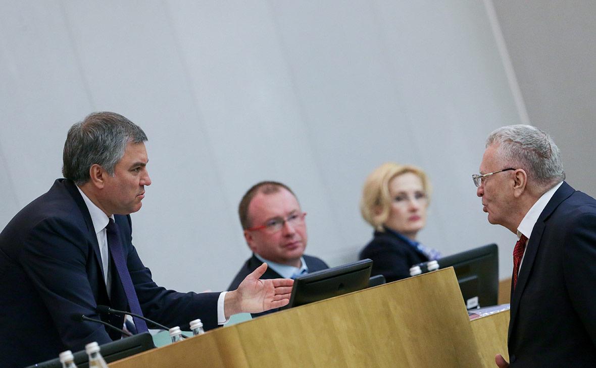 Вячеслав Володин (слева) и Владимир Жириновский. 15 ноября 2017 года