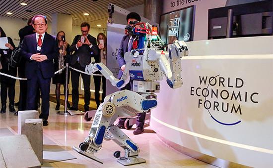 Презентациямногофункционального человекоподобного робота HUBO на Всемирном экономическом форуме в Давосе