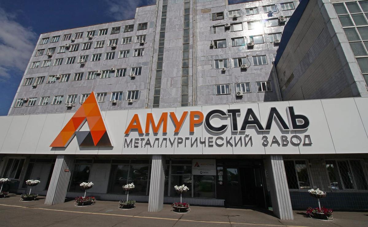 Фото: amurstal.com