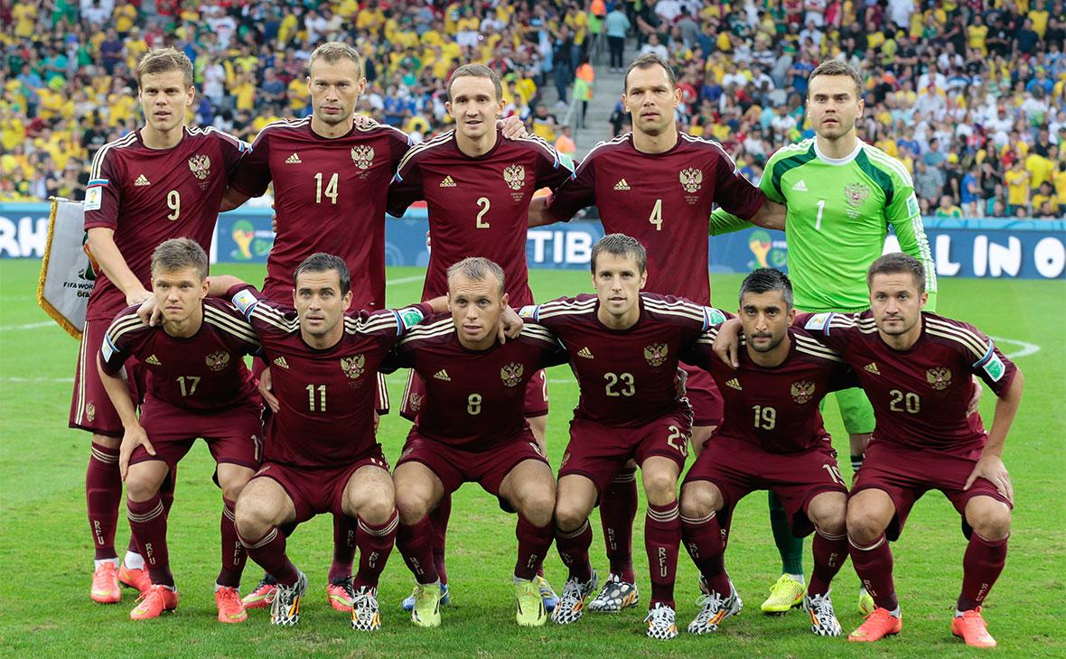 Сборная России по футболу на ЧМ-2014 в Бразилии