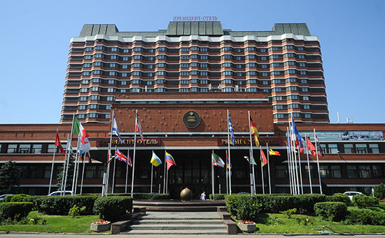 «Президент-отель», где состоится конференция
